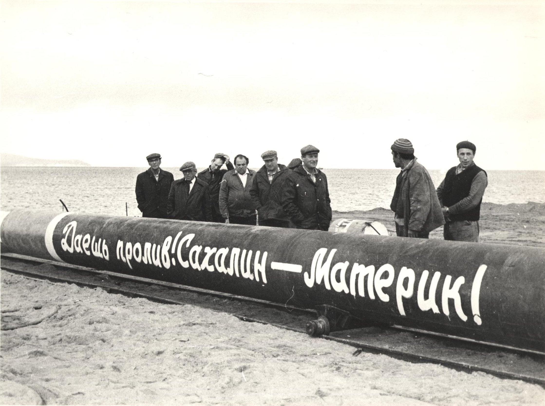 Строительство газопровода Сахалин-Материк, на мысе Погиби. Сентябрь.