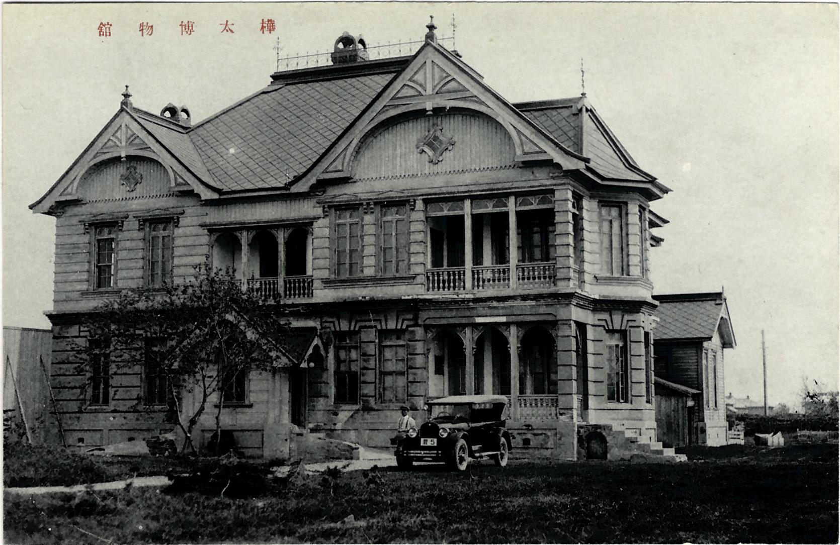 Здание военной полиции в Тойохара