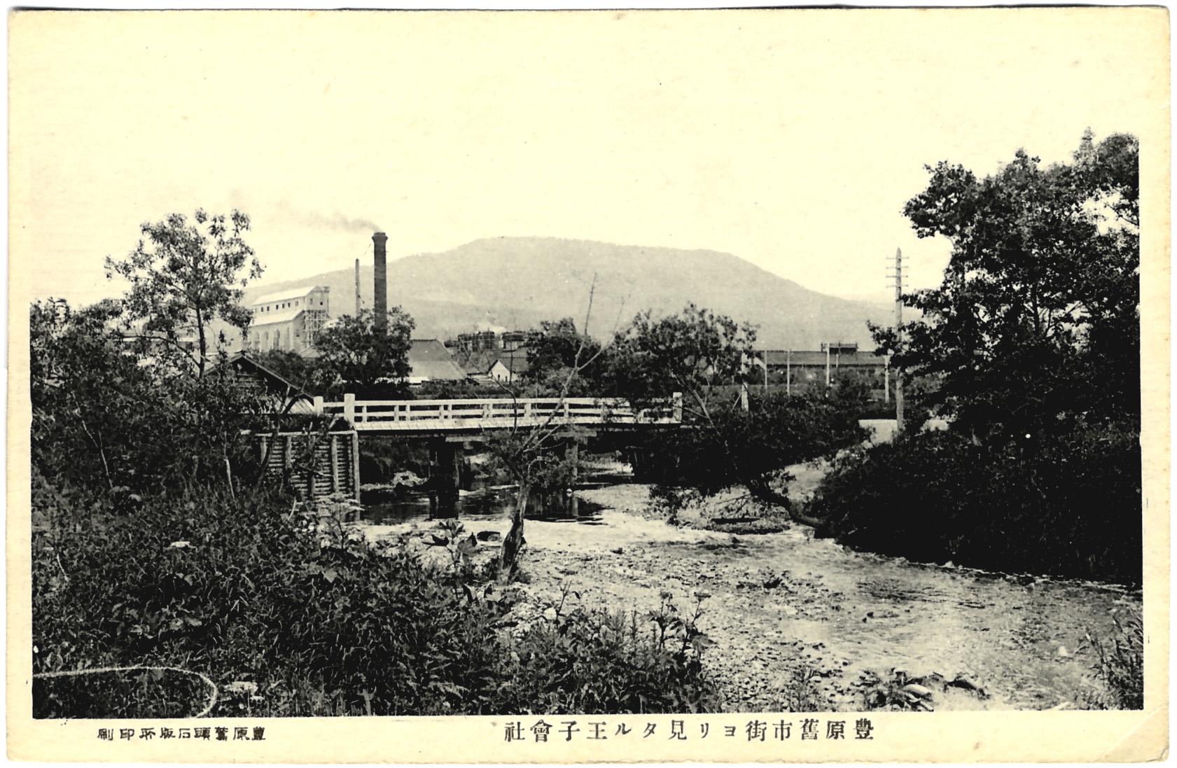 Вид на целлюлозно-бумажную фабрику Одзи. На переднем плане мост Тамагава-баси