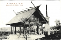 Святилище Хайсё - павильон погибшим солдатам. Вместе с Тю Кон Хи - памятник показавшим верность