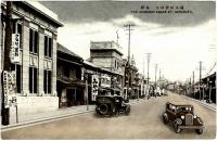 Улица Сакаэ-чо в г Одомари, слева часть здания банка Хоккайдо