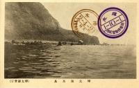 Вид на остров Кайба