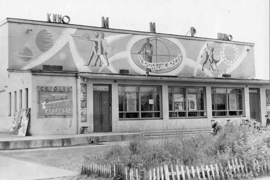 Кинотеатр Мир в г. Поронайск.
