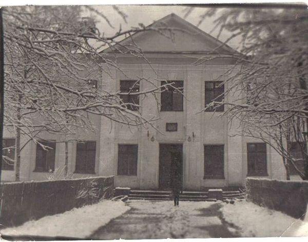 Средняя школа №10 в г. Южно-Сахалинске