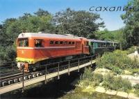 Детская железная дорога в парке культуры и отдыха областного центра