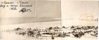 Вид с сопки Школьной на г. Томари. Панорама города. 1 из 3.