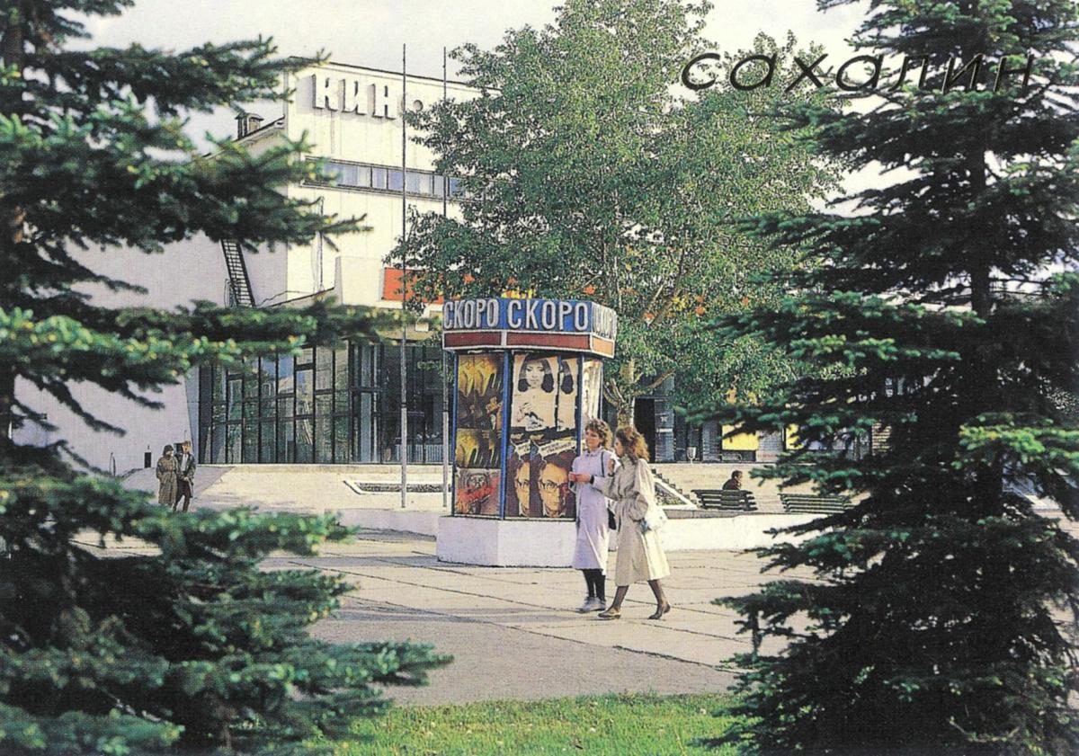 На Коммунистическом проспекте Южно-Сахалинска