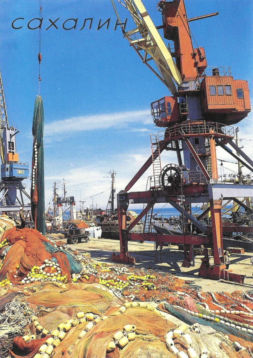 Рыбный порт Невельской базы тралового флота