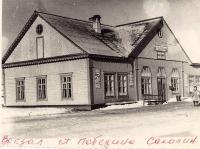 Здание вокзала с. Победино