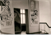 Фойе в школе №23 г. Южно-Сахалинска