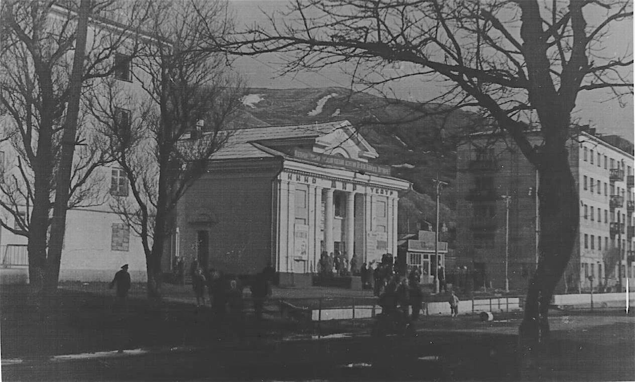 старые фото кинотеатр мир горный г сафоново человек богатой семьи