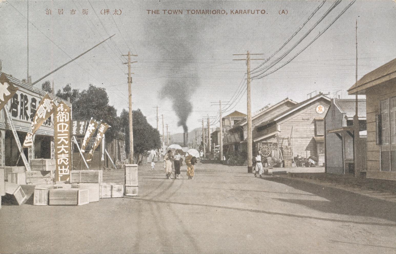Улица Томариору-дзинзя, вдали виднеется ЦБЗ.