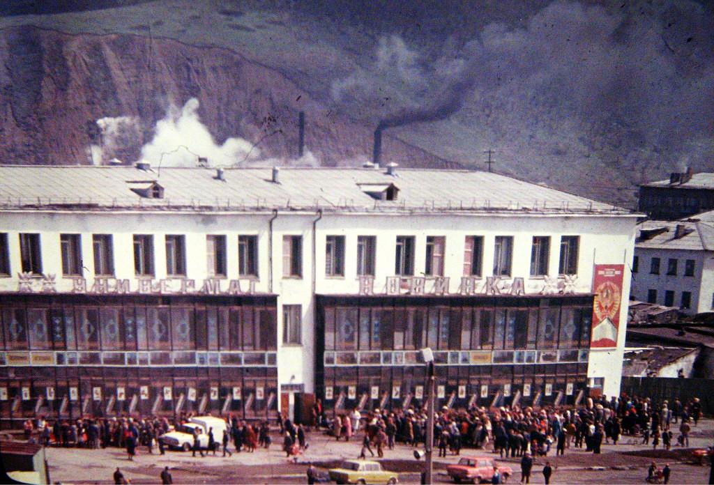 Универмаг Новинка в г. Томари