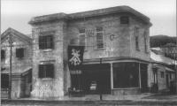 Магазин на центральной улице Маока