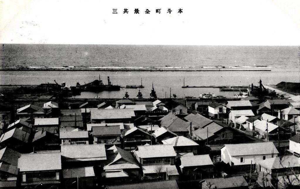 Панорама города Хонто. 3 из 3.