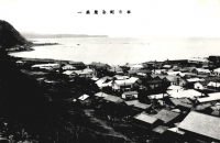Панорама города Хонто. 1 из 3.