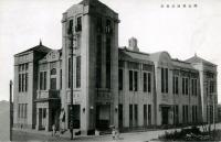 Ратуша города Маока