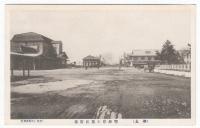 Привокзальная площадь г. Тоехара