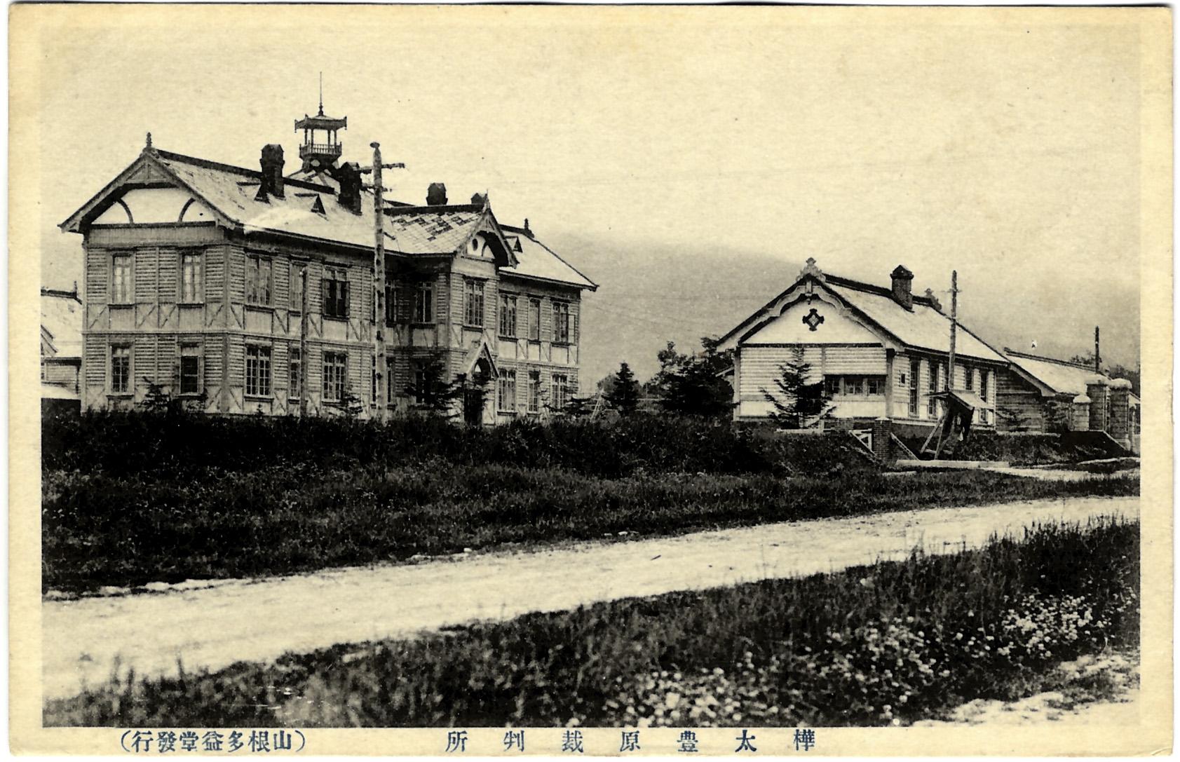 Вид на окружной суд в г. Тойохара