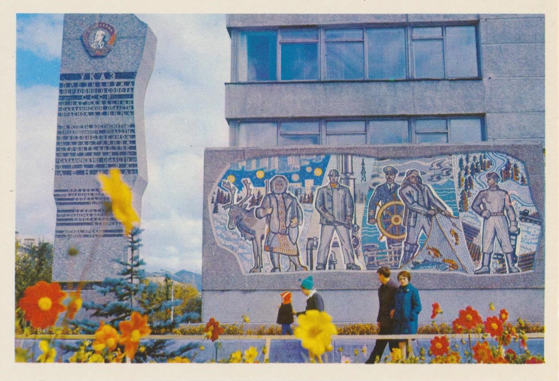 Южно-Сахалинск. Стела с текстом Указа о награждении области орденом Ленина.