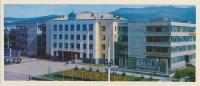 Южно-Сахалинск. Здание горисполкома.