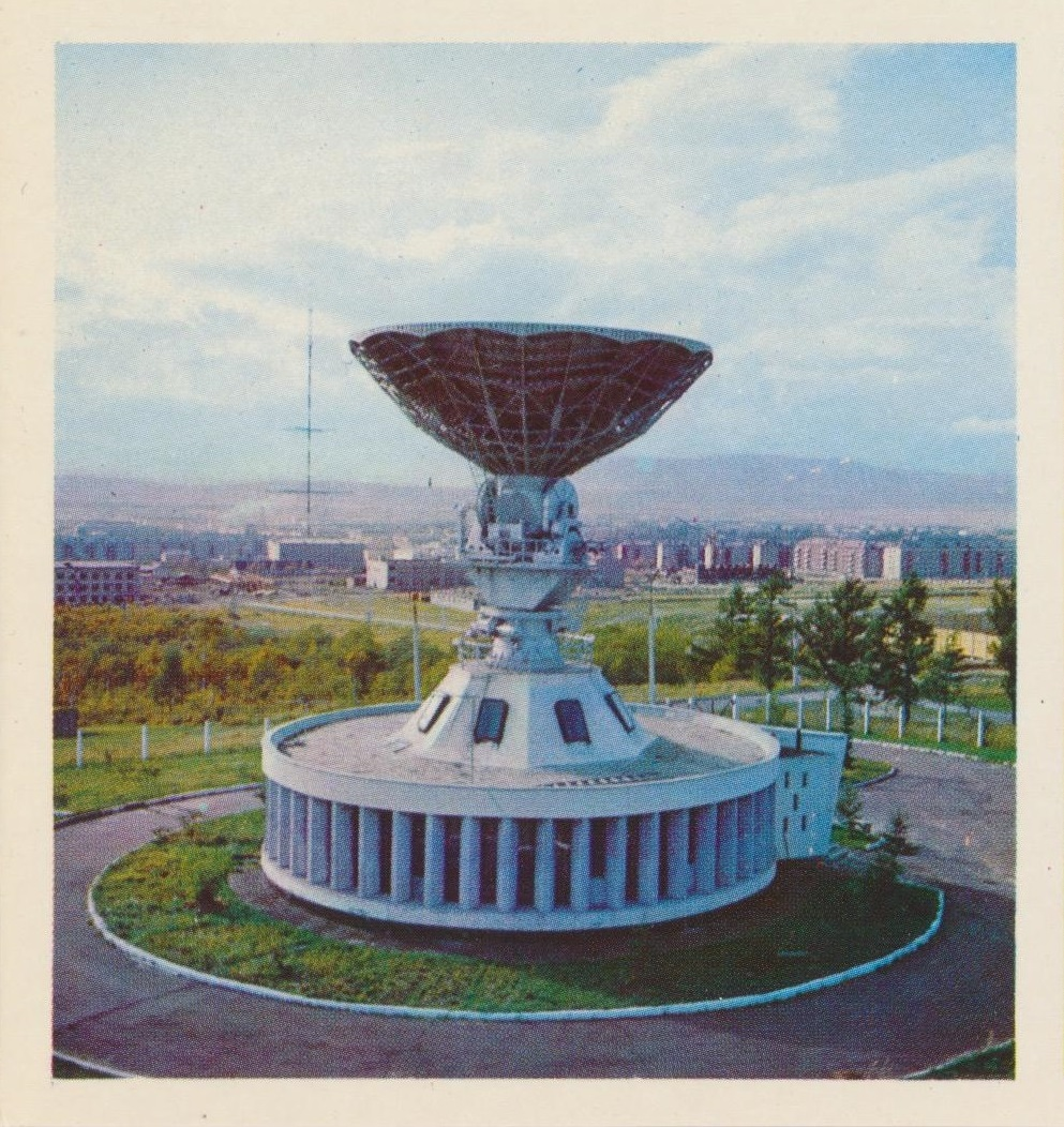 Южно-Сахалинск. Станция «Орбита».