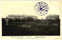 Здание правительства губернаторства Карафуто в г. Тойохара