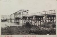 Деревянный мост Рутака-баси через реку Рутака (Лютога)