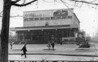 Кинотеатр Октябрь в г. Южно-Сахалинске