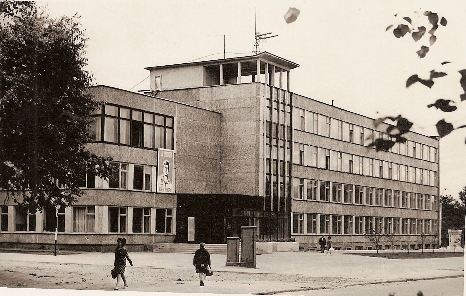 Здание Сахалинэнерго в г. Южно-Сахалинске
