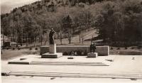 Мемориальный комплекс на площади Славы в г. Южно-Сахалинске