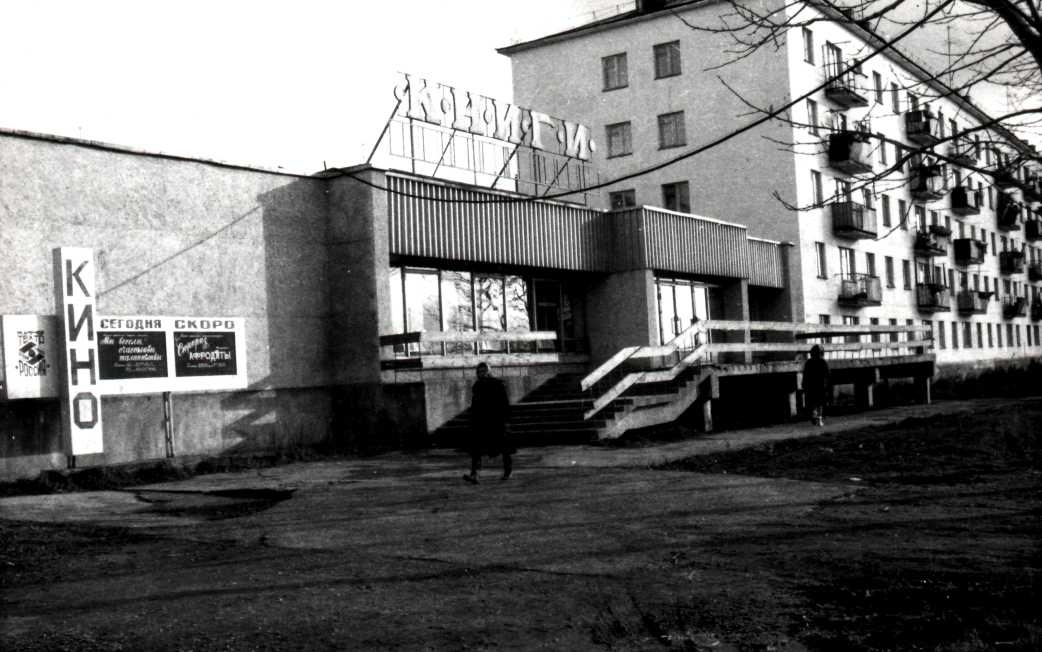 Магазин Книги в г. Долинске