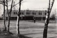 Здание вокзала в г. Долинск