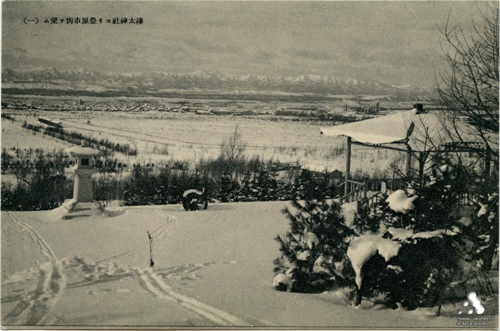 Вид на зимний город Тойохара от храма Карафуто дзинзя. 2 из 2.