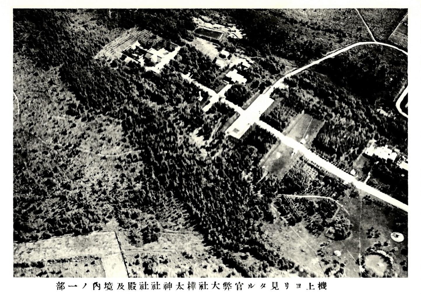 Вид с высоты птичьего полета на храмовый комплекс Карафуто дзинзя в г. Тойохара