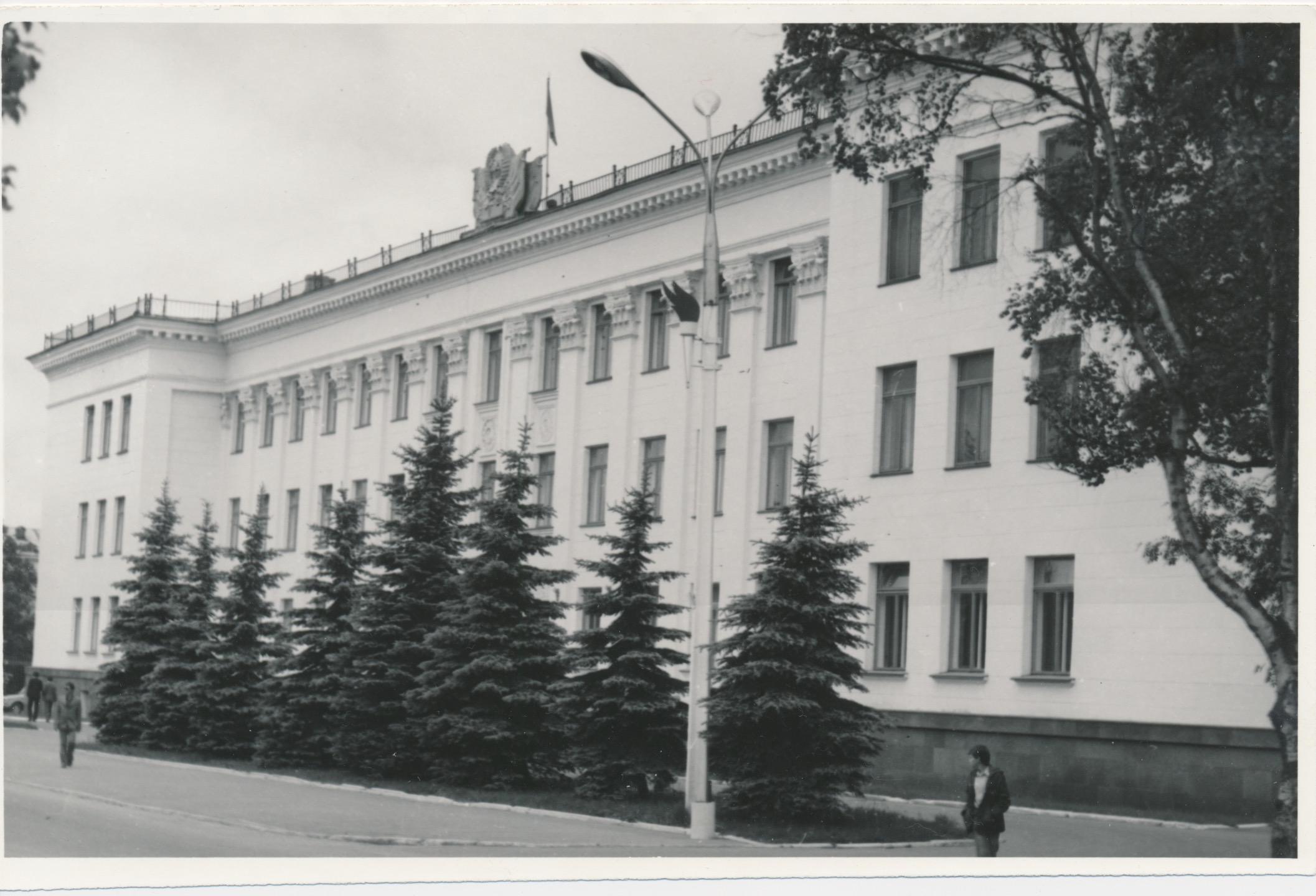 Областной комитет КПСС
