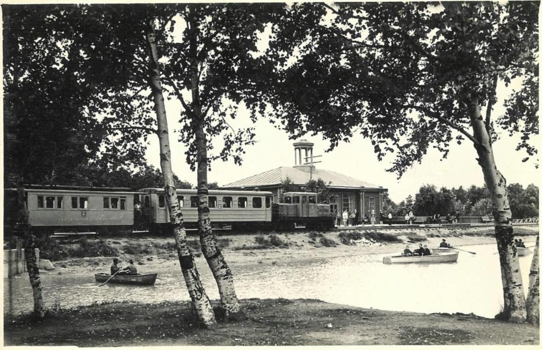 Детская железная дорога в городском парке культуры и отдыха. Фотоальбом Южно-Сахалинск