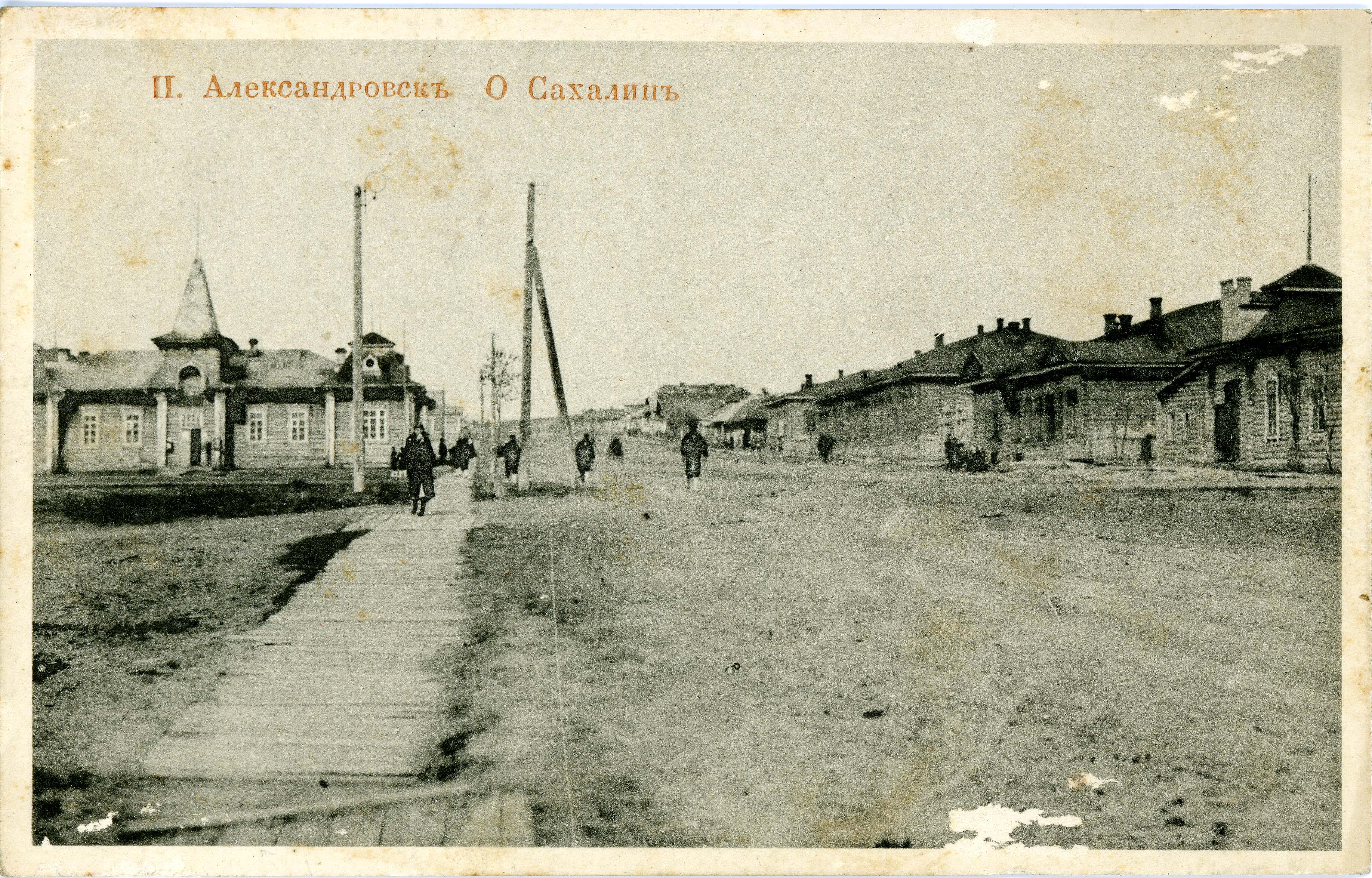 Улица Александровская в посту Александровском