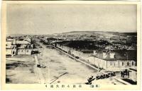 Центральная улица поста Александровска во время японской оккупации.