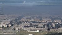 Вид на город Южно-Сахалинск