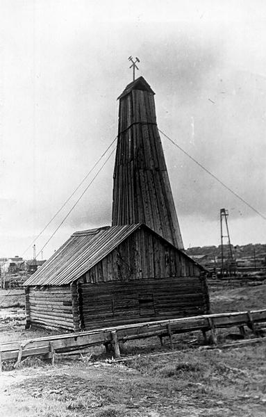 Нефтяная вышка Зотова в Охе, построенная в 1910 г.