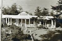 Городской парк г. Оха
