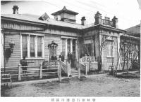 Александровский офис Корейского Банка