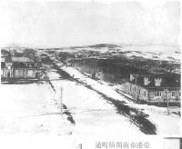 Центральная улица в посту Александровском