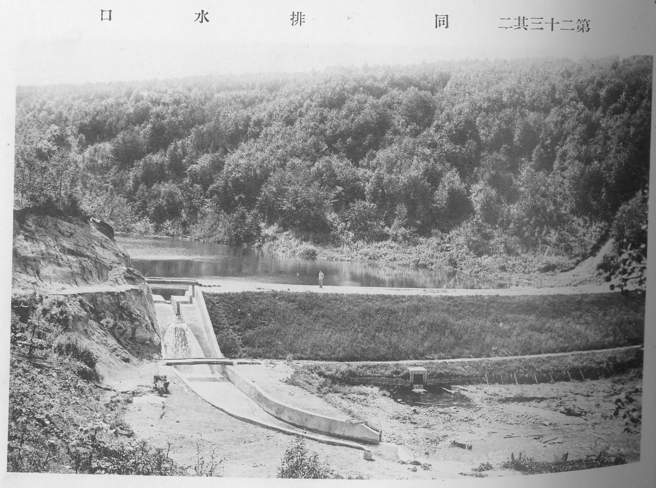 Плотина водохранилища в посту Александровском