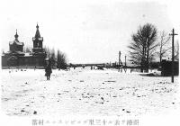 Храм в Дербинском