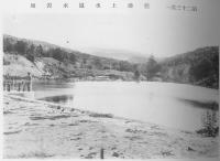 Вид на водохранилище поста Александровска
