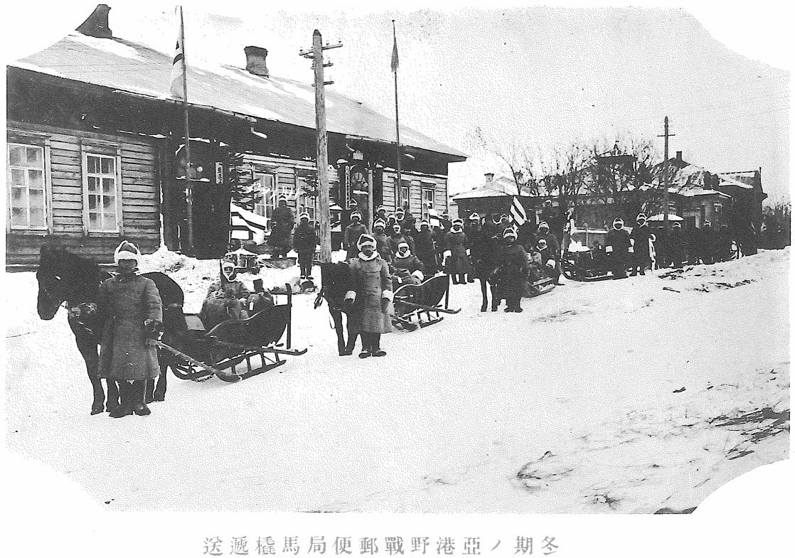 Возле почтового телеграфа в посту Александровском