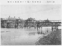 Старый мост в посту Александровском
