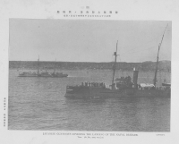 Японские канонерские лодки типа Майя прикрывают высадку войск на Сахалин в районе поселка Мерея 24 июня 1905 г.